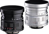 Voigtlander 50mm f/1.5 Nokton Aspherical -- Black